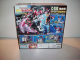 Transformers C-310: God Ginrai Generation 1 (Takara) image 1