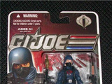 G.I. Joe Cobra Trooper 30th Anniversary