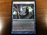 Magic The Gathering Mitotic Manipulation Scars of Mirrodin