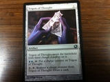 Magic The Gathering Trigon of Thought Scars of Mirrodin