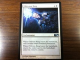 Magic The Gathering Oblivion Ring Core Editions
