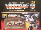 Transformers 08: Meister Miscellaneous (Takara)