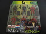 G.I. Joe Crimson Guard Force Valor Vs. Venom