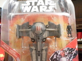 Transformers Darth Maul - Sith Infiltrator Star Wars Transformers