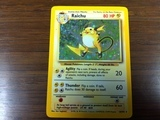 Pokemon Raichu First Generation