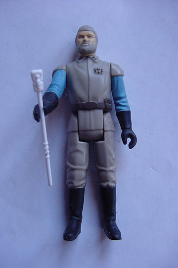 Star Wars General Madine Vintage Figures (pre-1997)
