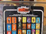 Star Wars Princess Leia (Bespin Gown) Vintage Figures (pre-1997) thumbnail 1