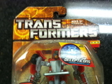 Transformers Hubcap Transformers Movie Universe 4f04a3ec4c4bc20001000096