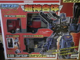 Transformers Powermaster Optimus Prime (with Apex Armor) Generation 1