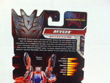 Transformers Reverb Transformers Movie Universe