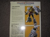 Transformers MP-08X: King Grimlock Generation 1 (Takara) image 1