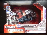 Transformers Nemesis Prime Universe