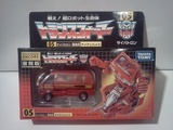 Transformers 05: Ironhide Miscellaneous (Takara)