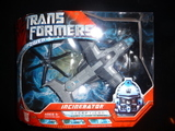 Transformers Incinerator Transformers Movie Universe